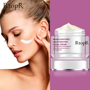 RtopR Face Cream Anti-Wrinkle Anti Aging Whitening Mango Bright Moisturizing Liquid Tights Nourishing Shrink Pores High Quality