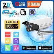 ALLSEECAM Outdoor IP Wifi Camera อกล้องวงจรปิดกลางแจ้ง กล้องวงจรปิด กันน้ำและกันฝุ่น 1080P  HD คืนวิสัยทัศน์ บันทึกวิดีโอ รองรับการบันทึก CAM2