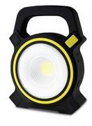 手提式太陽能充電探照燈 工作燈 露營燈 usb充電 熱銷必敗★限量搶