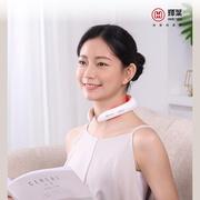 輝葉 uNeck頸部溫熱按摩儀