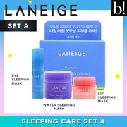 Laneige Sleeping Care Travel Set A - Beureka [Korean Beauty (Korean Skincare) – Mini Size / Travel Size / Sample Size (Sets & Kits) Brand New 100% Authentic Made in Korea]
