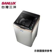 火速配★【SANLUX三洋】15kg直立式洗衣機SW-15DVGS