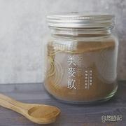 【自然時記】美麥飲Rye Tea (無咖啡因的大麥咖啡)