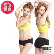 Mollifix瑪莉菲絲 隱形翅膀舒膚生理褲 三件組