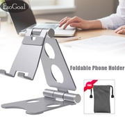 EsoGoal [Upgrade] Adjustable Foldable Phone Holder Aluminum Desktop Support Portable Universal Desk Stand with Non-slip mat for Smart Phone Tablet Display with Non-slip mat