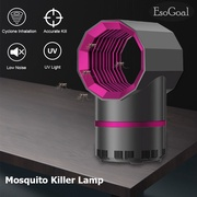 EsoGoal Mosquito Killer Lamp Electric Insect Pest Catcher Killer LED Mosquitoes Repellent USB Powered Portable Mosquito Trap Non-Toxic Low Noise Radiation-less Insect Killer for Home