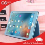 เคส Case สำหรับใส่ iPad ซองป้องกันการกระแทก