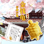Golden Turtle from Japan Sensoji Temple Lucky Charm Attraction of Wealth, Fortune Gift Health Safeness Longevity Lucky