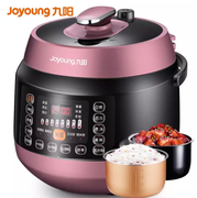 Joyoung JYY-50C3 electric pressure Cooker eight section voltage regulation 5L 3-6 people JD521