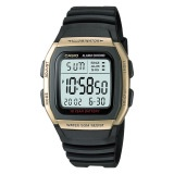 [WatchSpree] Casio Men's Digital Watch W96H-9A