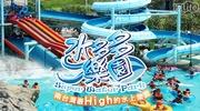 台南 水多多樂園 (城西館)-暢快解熱玩水趣×嗨玩一整天