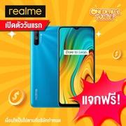 แจกฟรี❗❗❗ Realme C3 (3GB + 32GB) - Frozen Blue [ONEDERFUL WALLET วันที่ 20 ก.พ. 63] - 1 สิทธิ์/ลูกค้า