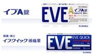 [正品日本直郵] EVE A錠 60錠 / EVE QUICK 頭痛藥 40錠 / EVE A錠 EX 40錠