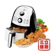 (限貨供應)  甩油鍋【Karalla】日本熱銷熱旋風氣炸鍋-電