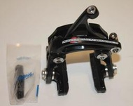 Campagnolo RECORD Direct Mount 直鎖式後夾器 (在BB位置) rear under BB