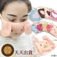 [台灣現貨] 立體可愛口罩 動物造型口罩 保暖口罩  加厚純棉口罩 X109 (VenusQueen)