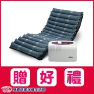 【超值組合】雃博 減壓氣墊床 雅博 多美適3 B款補助