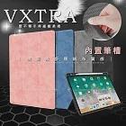 VXTRA iPad Pro 12.9吋 2018 雲彩帆布紋 筆槽矽膠軟邊三折保護套 平板皮套尊榮灰
