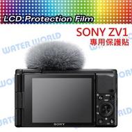 【中壢NOVA-水世界】SONY RX100 ZV1 ZV-1 A7C 螢幕保護貼 靜電抗刮 剛好尺寸【門市可代貼】