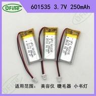 601535 3.7v 250mAh美容儀專用聚合物鋰電池KC KC UN38.3 MSDS