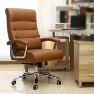 Computer Chair Home Leather Office Chair Boss Chair Lift Chair Bow Fashion Conference Chair, Staff Chair