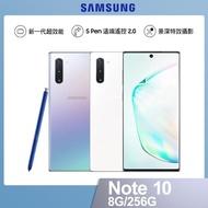 【SAMSUNG 三星】Galaxy Note10 8G/256G(SM-N9700)