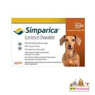 Simparica (สุนัข 5-10 กก) กำจัดเห็บ หมัด ขี้เรื้อน ไรหู (3เม็ด/กล่อง)