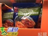 [COSCO代購] 需低溫宅配 C65180 K&K TERIYAKI CHICKEN 紅龍去骨照燒雞腿排1.5公斤