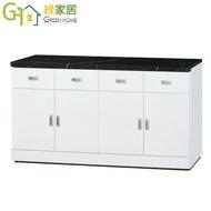 【綠家居】莫樂蒂 現代白5.3尺雲紋石面餐櫃/收納櫃