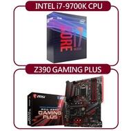 【INTEL】i7-9700K【微星】Z390 GAMING PLUS主機板(購買後無法退換貨)