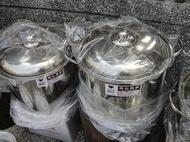 ((同心牌))304(18-8)不鏽鋼高鍋/湯鍋36CM(附蓋)