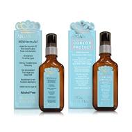 MONACO ARGAN OIL摩納哥堅果油(100ml) 深層修護/染燙鎖色【小三美日】護髮油 D660350