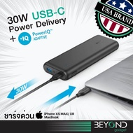 Anker PowerCore Speed 20000 PD 30W Power Delivery แบตสำรอง ชาร์จเร็ว Input & Output Type C