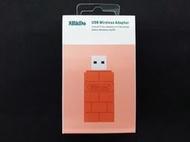 *長榮2001* 8Bitdo 八位堂 USB 無線藍芽接收接器 紅 (支援 PS3/PS4/PC/SWITCH) 全新