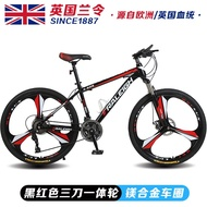 Raleigh Mountain Bike Male and Female Students 27 Speed Variable Speed Double Disc Brake Shock Absorption Single Car 24 / 26 Inch Highway Aluminum Alloy Rim Black Red Three Knife All in One Wheel 26 Inch 27 Speed Top Version