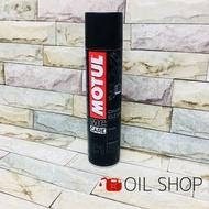 🥇油膩膩  MOTUL 魔特 C1 鏈條清潔劑噴霧 鍊條清潔劑噴霧 鍊條 鏈條 魔德 福士