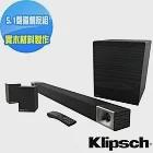 【美國Klipsch】5.1聲道微型劇院組Soundbar Cinema 600 5.1送 JAMO藍芽喇叭+1.8m光纖線