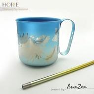 【AnnZen】《日本製 Horie》鈦愛地球組合-純鈦抗菌馬克杯-燦藍菊+純鈦抗菌吸管-禾穗黃(純鈦馬克杯+吸管組)
