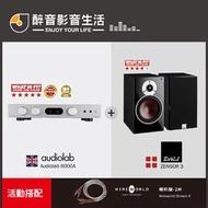 【醉音影音生活】英國 Audiolab 6000A+Dali Zensor 3 兩聲道/二聲道優惠組合
