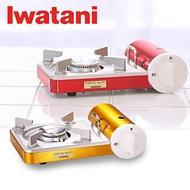 【日本岩谷Iwatani】迷你薄型瓦斯爐攜帶型卡式瓦斯爐