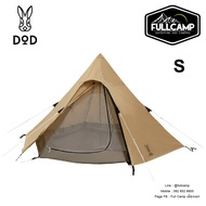 DoD One Pole Tent (S) / Tan