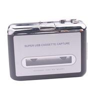 卡帶轉換機 磁帶轉MP3 USB磁帶信號轉換器 磁帶隨身聽 卡帶轉USB 附編輯軟體(77-712)