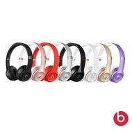 【Beats】Solo3 Wireless 頭戴式耳機