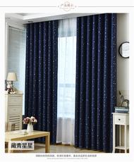 MCL ผ้าม่าน ผ้าม่านสำเร็จรูป  ผ้าม่านลายดาวสวยงาม  กันUVกันแสง70% ผ้าม่านห่วงตาไก่  窗帘 Curtain