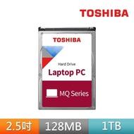 【TOSHIBA】7mm  1TB 2.5吋硬碟 兩年保固(MQ04ABF100)