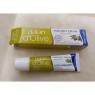 dalan d'olive 土耳其橄欖護手霜 20ml