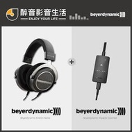【醉音影音生活】德國拜耳 Beyerdynamic Impacto Essential+Amiron Home 限量組合