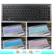 silicon cover skinAcer E 15.6 laptop keyboard film E5-576 - g / 575/574/573/552/553/523/532 protection dust cover whole