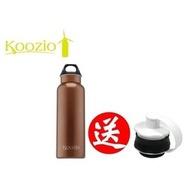 【生活美學】加送原廠專用運動式吸嘴上蓋 美國 Koozio 輕量化不鏽鋼炫彩水瓶 水壺 600cc