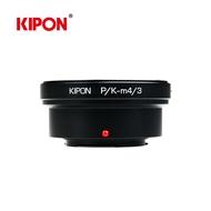 kipon PK-m4/3 (for Panasonic GX7/GX1/G10/GF6/GF5/GF3/GF2/GM1)